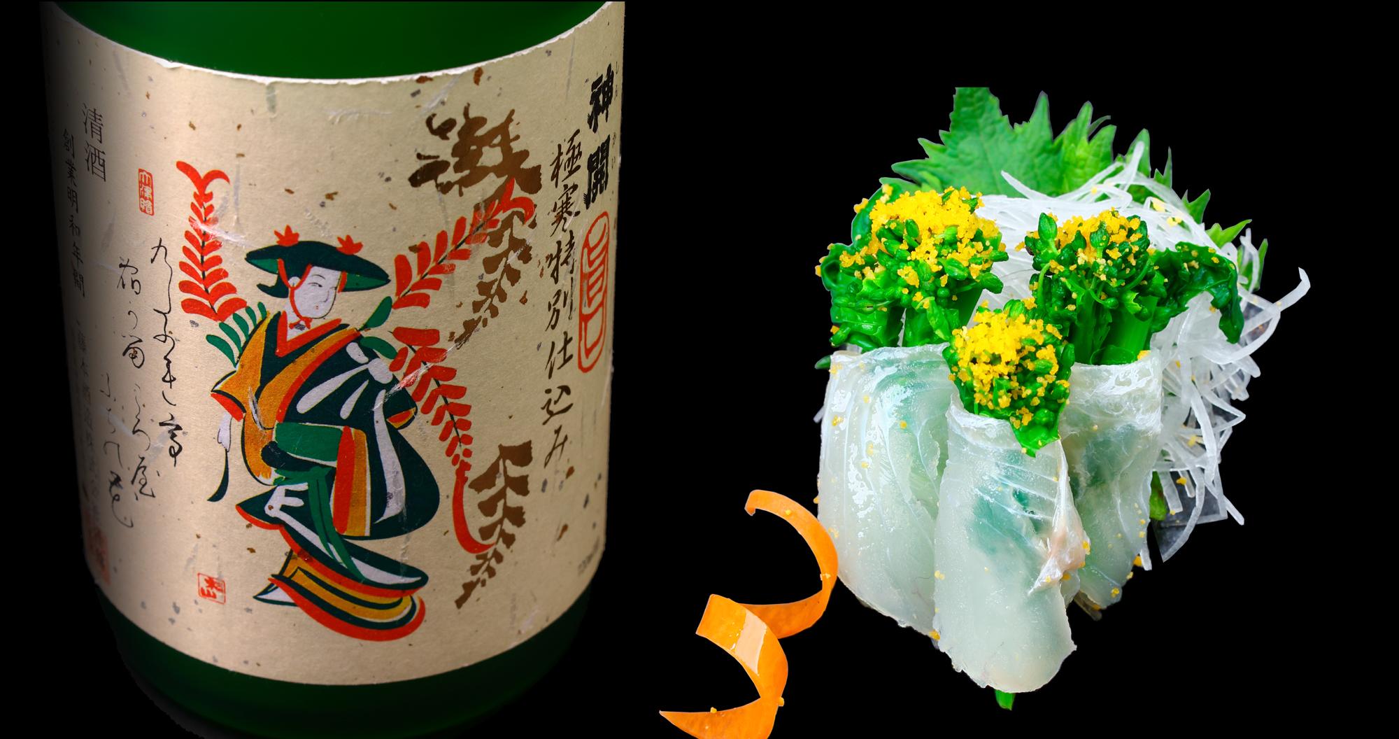 平目菜の花