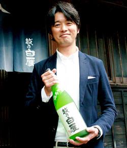 kura-nakagawa
