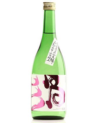 渦 八反錦 純米吟醸 #5446