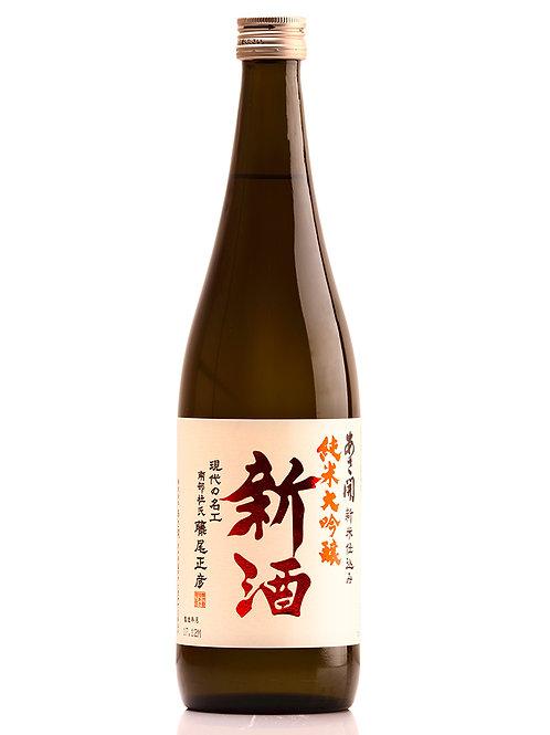 ASABIRAKI SHINSHU JYUNMAIDAIGINJYO WINTER SAKE