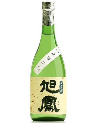 旭鳳 八反錦 純米吟醸