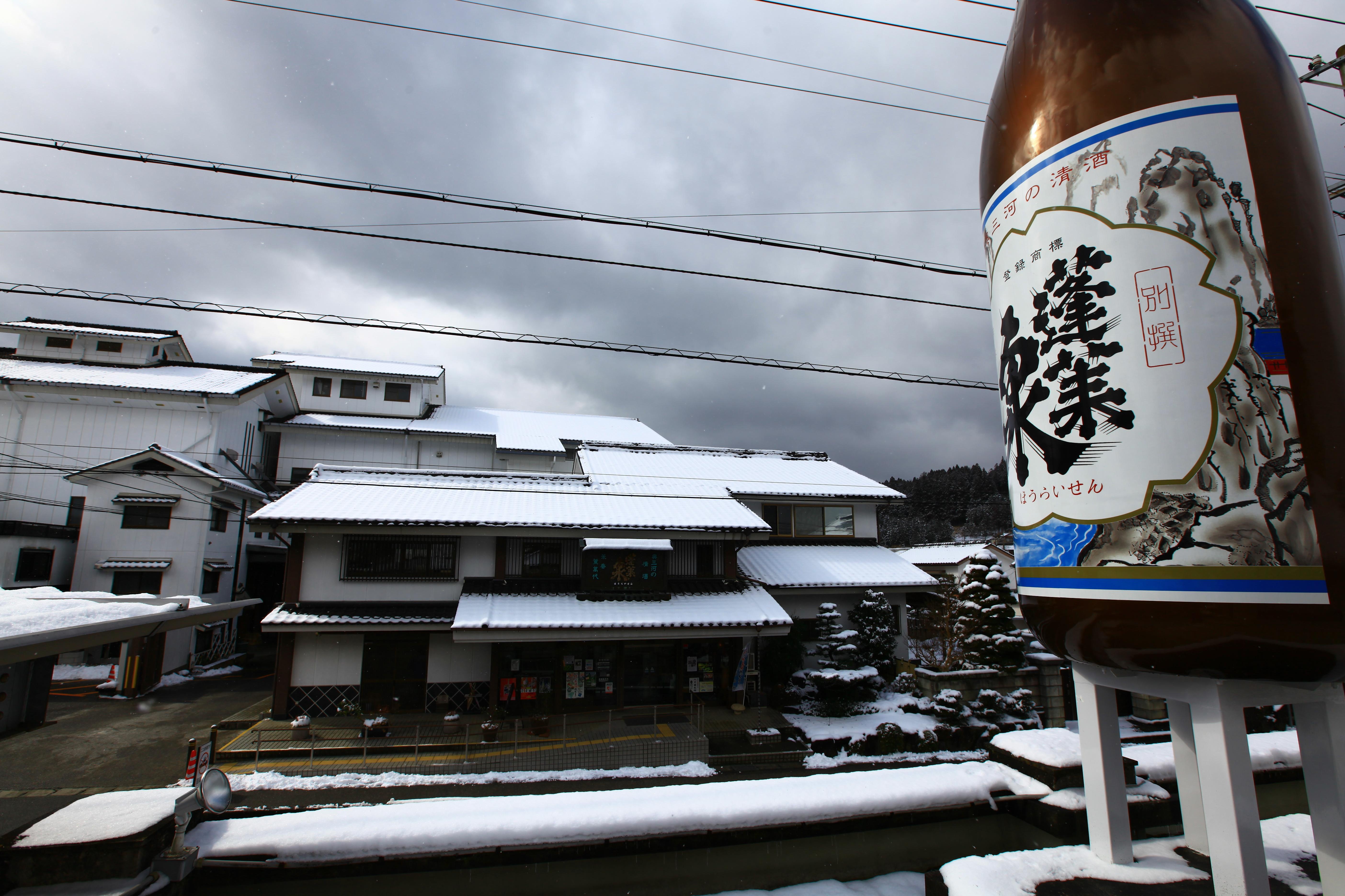 01_1-sekiya brewery IMG_9335
