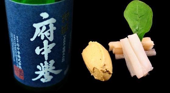 芋茎蟹味噌チーズ.jpg