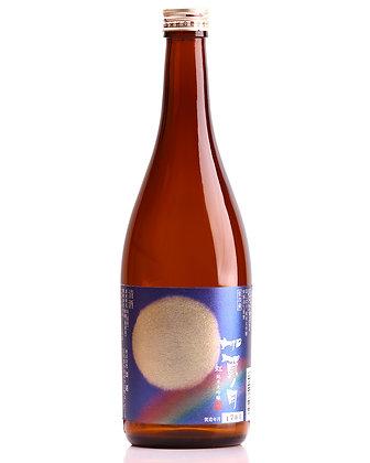 加賀の月 虹 純米大吟醸無濾過袋しぼり 夏限定生酒