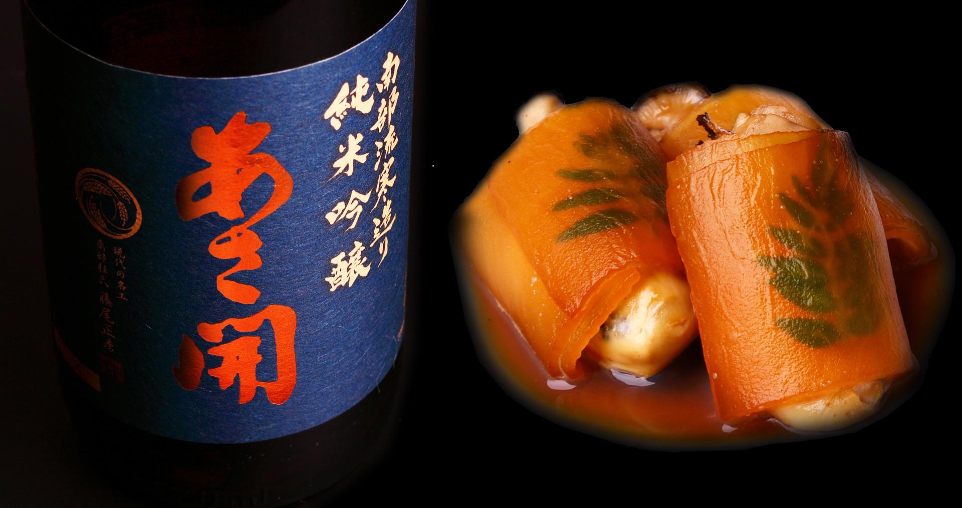 牡蠣帯に木の芽風味.jpg