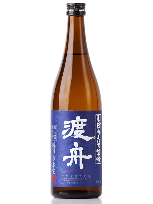 WATARIBUNE SHIBORITATE NAMAGIN WINTER SAKE