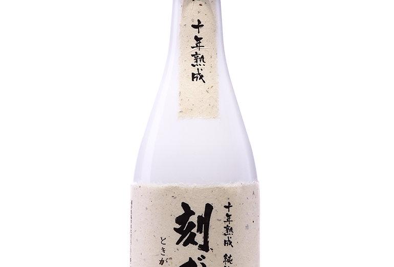 刻がさね十年熟成 純米原酒