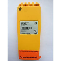 gmdss vhf battery,sart battery,epirb battery,vdr acustic beacon