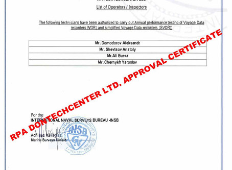 INSB DOCUMENTS OF APPROVAL