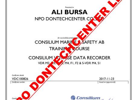 CONSILIUM VDR/SVDR TRAINING CERTIFICATE -NPO DONTECHCENTER CO.LTD.ROSTOV-RUSSIA