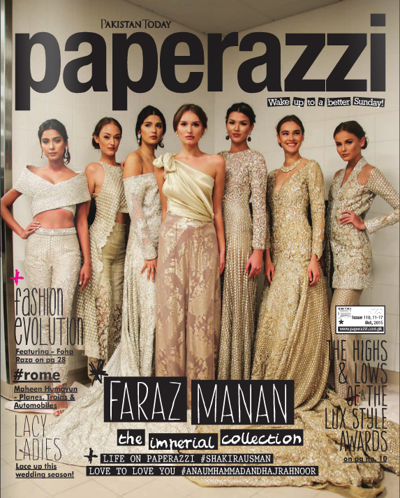 Paparazzi Magazine