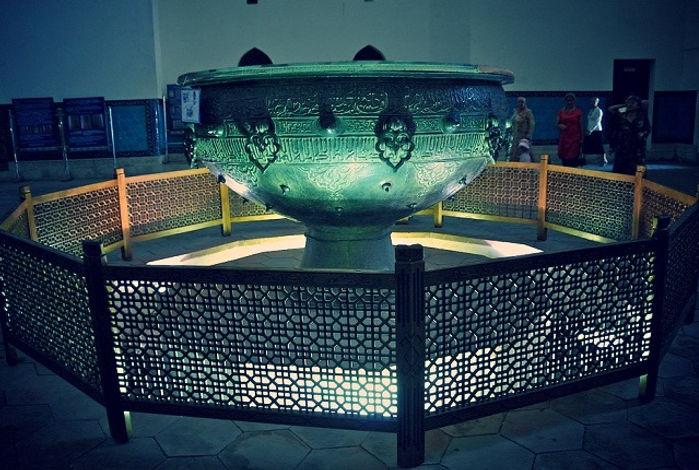 Hoca Ahmet Yesevi Otağı