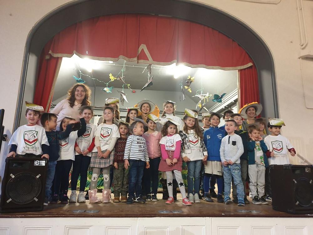 куклен театър българско училище найден геров есекс