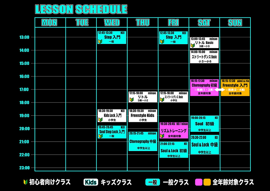 THE ONE LESSON SCHEDULE 2021.6〜.jpg