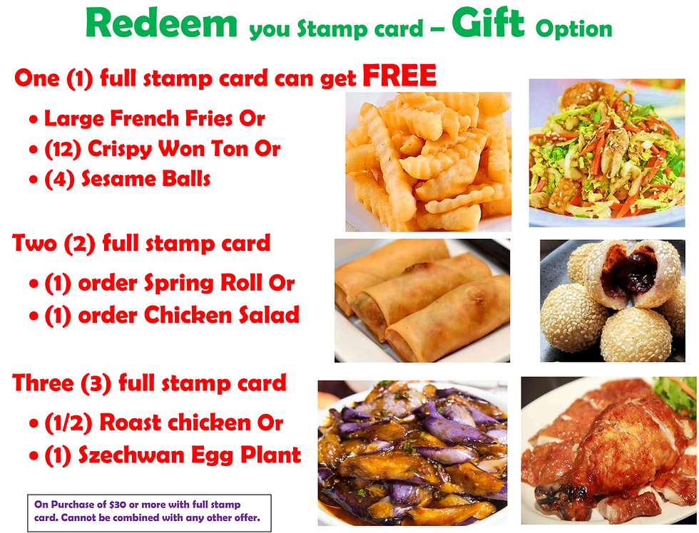 Stamp card Gift Option.png