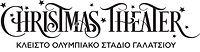 Logo Christmas Theater