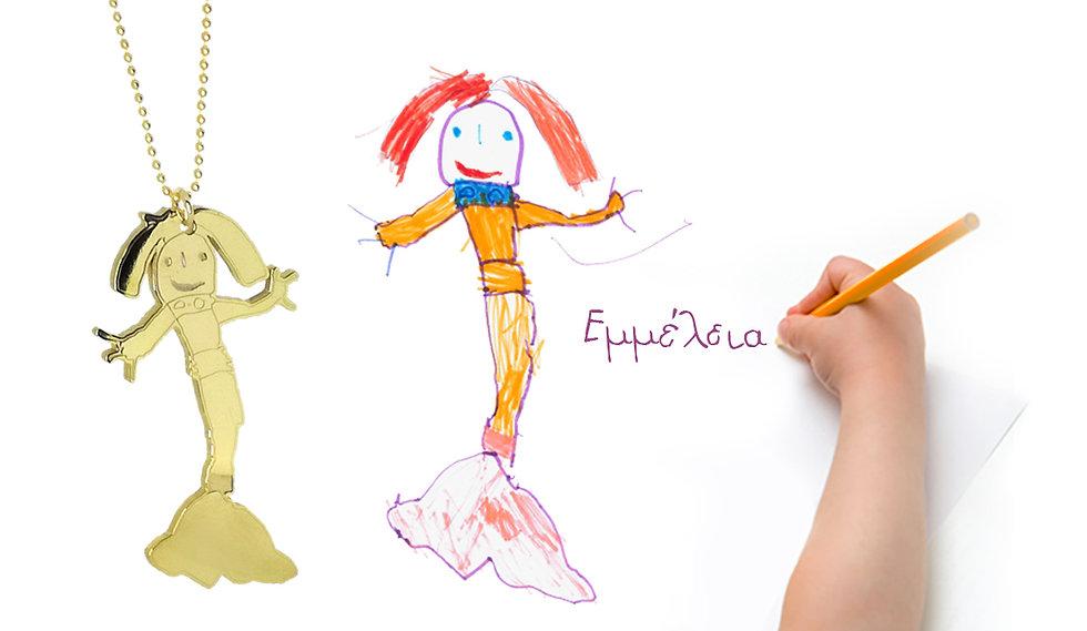 jane drawing.jpg