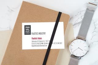 PAN VAL PLAST & CO