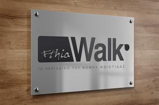 FTHIA WALK