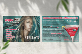 STELLA'S HAIR GALLERY