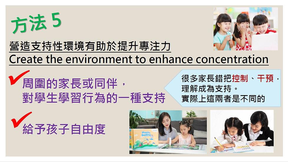 children _study_interesting_10.jpg
