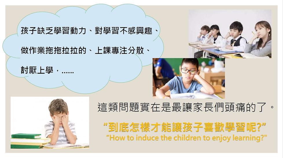 children _study_interesting_2.jpg