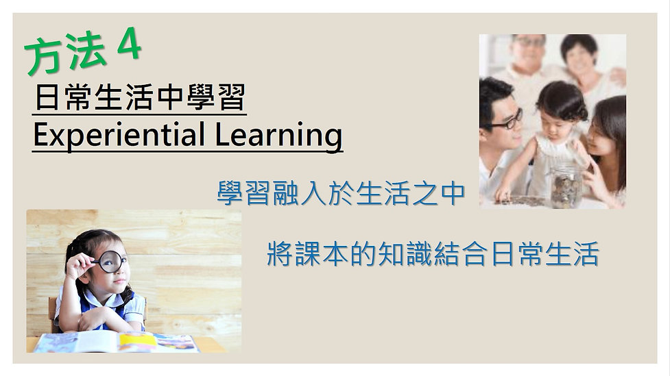 children _study_interesting_9.jpg