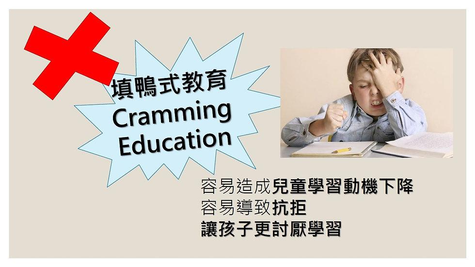children _study_interesting_3.jpg