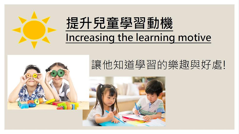 children _study_interesting_4.jpg