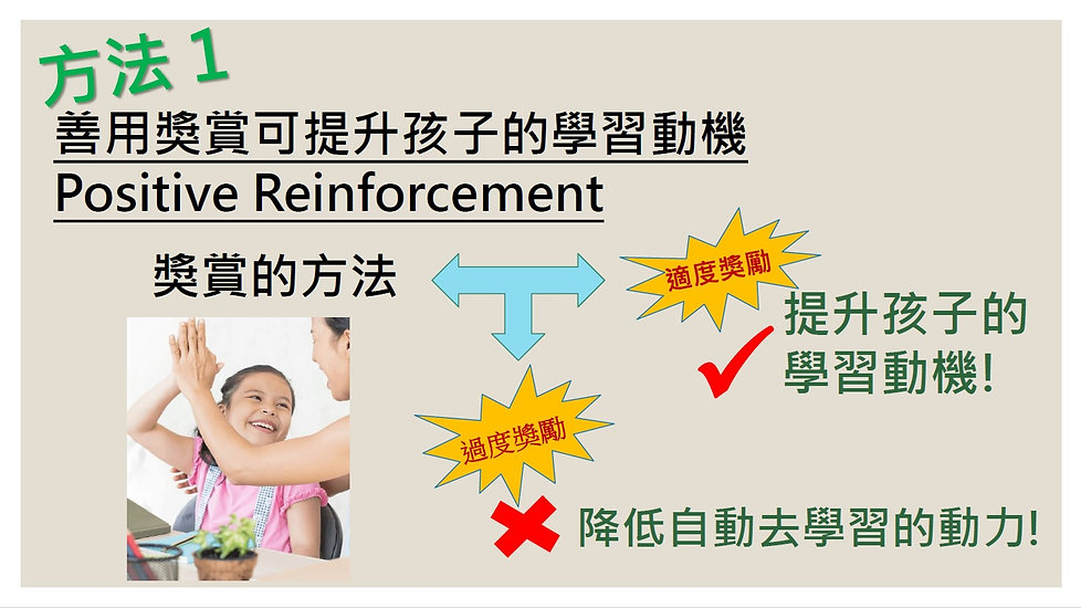 children _study_interesting_6.jpg