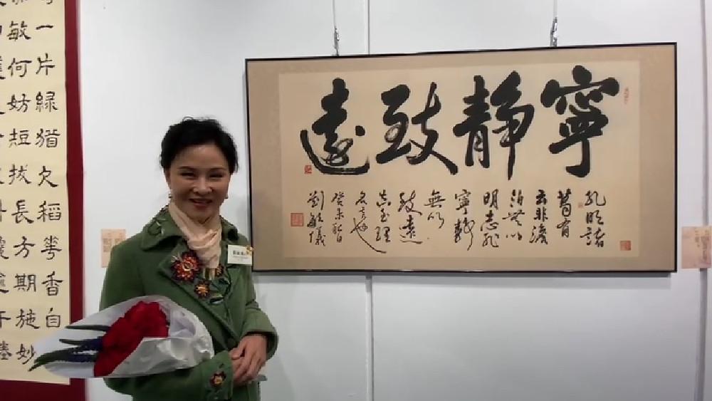 劉敏儀博士在匯展中介紹其作品 寧靜致遠
