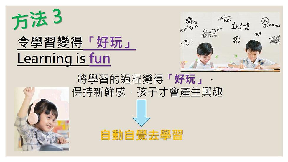 children _study_interesting_8.jpg