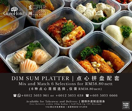 CMGH-Dim-Sum-Platter-Web-Cover.jpg