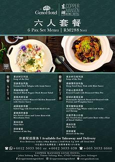 CMGH 6 Pax Set Menu (Chinese Version).jp