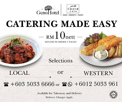 Catering Made Easy Web Cover.jpg