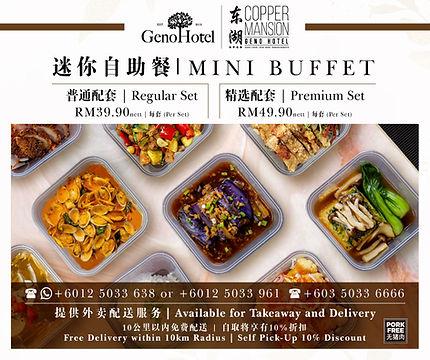 cmgh-mini-buffet-Web-Cover.jpg