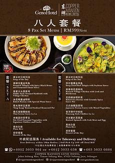 CMGH 8 Pax Set Menu (Chinese Version).jp