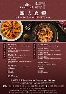 CMGH 4 Pax Set Menu (Chinese Version).jp