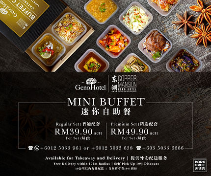 CMGH-Regular-&-Premium-Mini-Buffet-Web-C