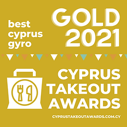 Best Cyprus Gyro GOLD.png