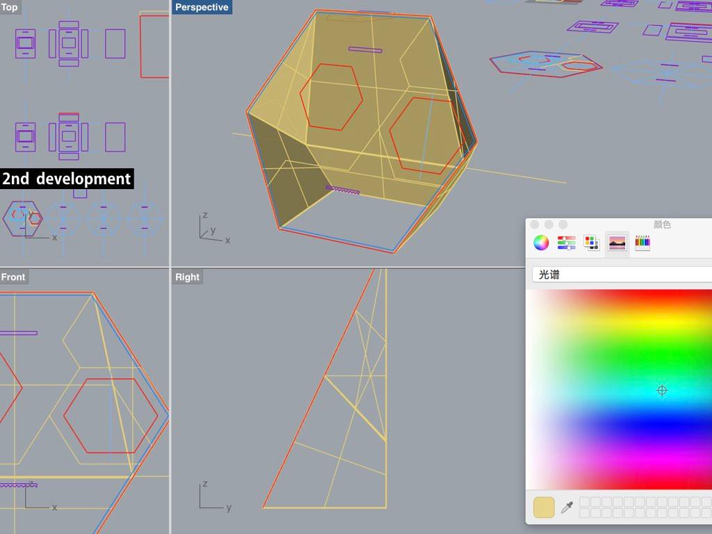 3D modeling in Rhino