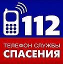 rcdpov-sorm-news-146_1574066573.jpg