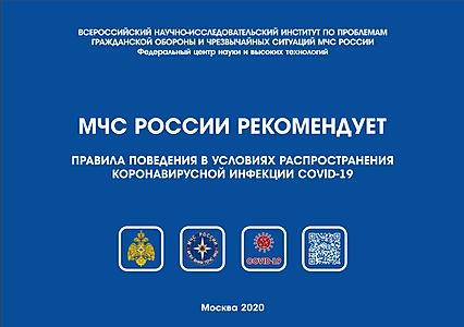 2020-04-08_075626.jpg