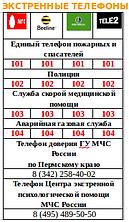Снимок экрана_2020-06-27_20-31-22.png