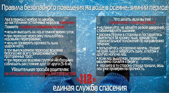 na_vode.jpg