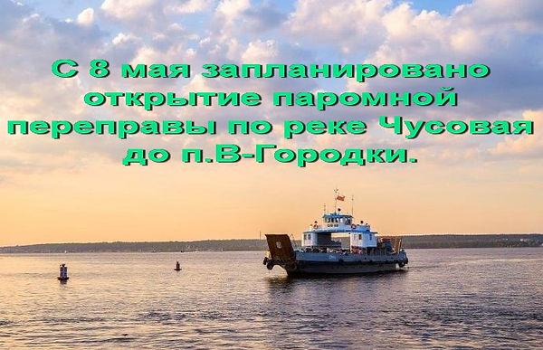 7b02307def9515b60fb53e40c102c100.jpg
