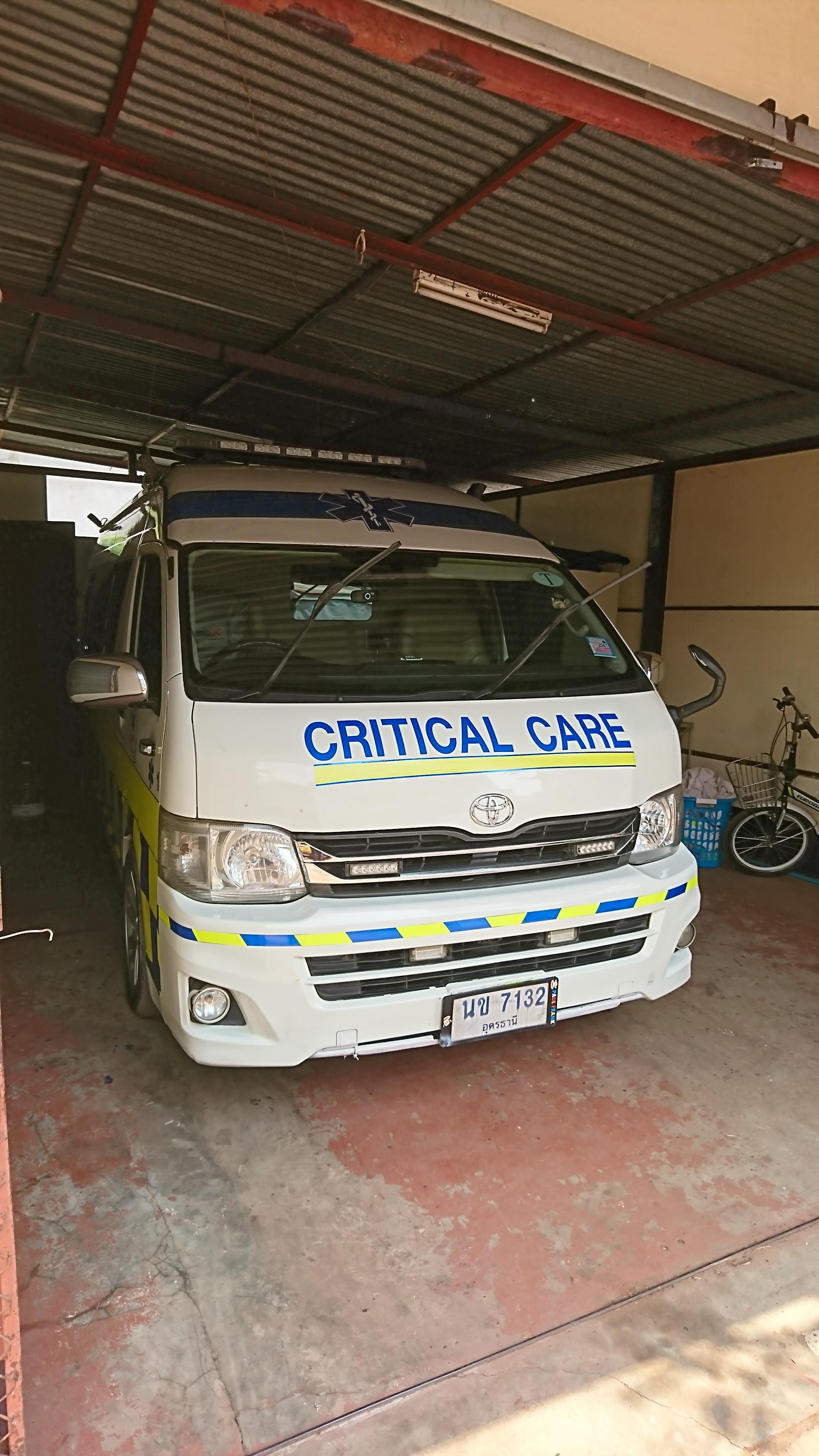 Ambulance Transfer