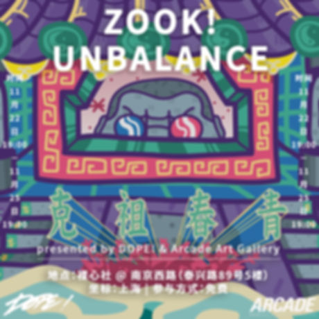ZOOK!,ZOOK Graffiti, ZOOK Taiwan, Arcade Art Gallery, DOPE! Gallery, Shanghai