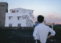 REACH, TAIWAN, GRAFFITI, SREET ART
