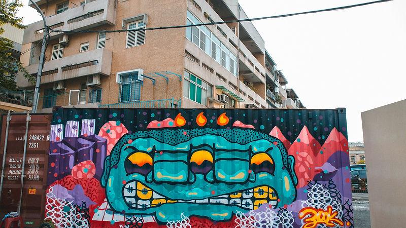 ZOOK!, Taiwan, Kaohsiung,Street Art, Graffiti Taiwan, Graffiti Kaohsiug,高雄, 台灣,壁畫, 街頭藝術